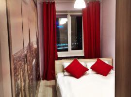 Hotel photo: Лермонтова, 4 Апартаменты