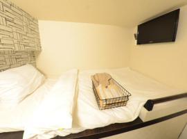 Photo de l'hôtel: HOTEL CABIN STYLE (Male Only)
