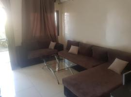 صور الفندق: welcome appartement