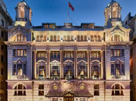 Hotel Photo: Waldorf Astoria Shanghai on the Bund