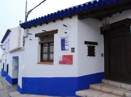 Hotel photo: HOTEL RURAL LA CASA DE LOS TRES CIELOS