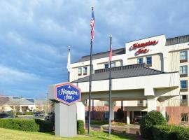 Hotel Photo: Hampton Inn Henderson
