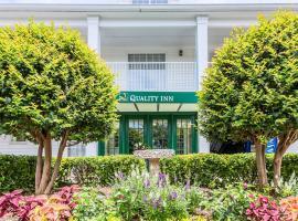 Hotel photo: Quality Inn Trussville