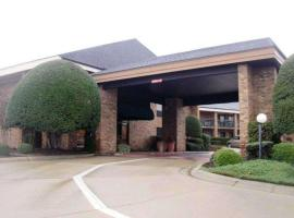 Hotel Photo: Quality Inn & Suites Searcy