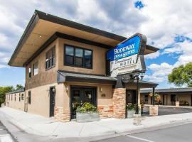 Hotel Photo: Rodeway Inn & Suites Downtowner-Rte 66