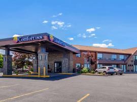 Hotel Photo: Comfort Inn St. Catharines Niagara
