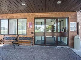 Hotel near Гатино