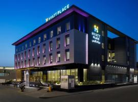 A picture of the hotel: Hyatt Place Riyadh Sulaimania