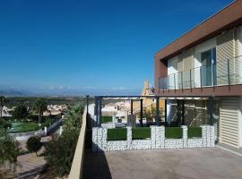 صور الفندق: Villa Don Pedro
