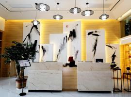 ホテル写真: Yantai Shiguang LOFT Hotel