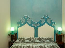 Hotel Photo: Hotel Baglio Catalano