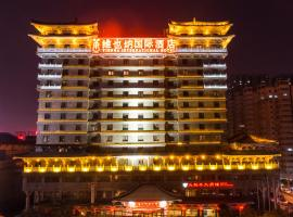 Hotel Photo: Vienna International Hotel Xi'an Dayan Tower