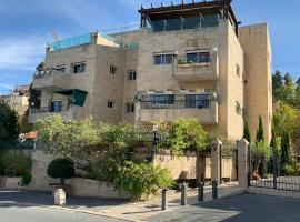 Hotel photo: Agron 12: Best location in the center of Jerusalem!