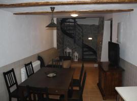 Hotel photo: Casa Rural El Argen