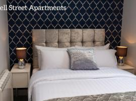 Hotel photo: O'Connell Street Apartments