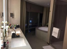 Hotel photo: Armani Residence Stay
