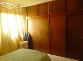 호텔 사진: Alojamiento La Paz