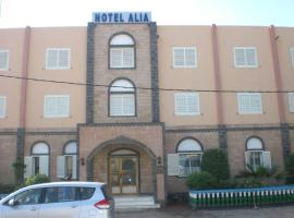 A picture of the hotel: Alia hôtel