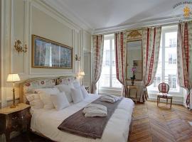 A picture of the hotel: Hayrik Muradyan 42/2