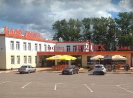 "Hotel Photo: Motel ""Отдых"""