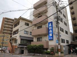 A picture of the hotel: Kimatsu Ryokan