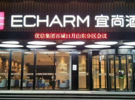 호텔 사진: Echarm Hotel (Ji'nan Railway Station)