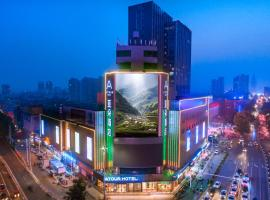 Hotel photo: Jining Atour Hotel Taibai Road