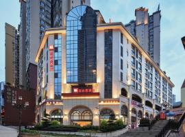 A picture of the hotel: Ibis Dazhou Xuanhan
