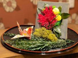 A picture of the hotel: IHHND-A Private room Near Haneda Airport A