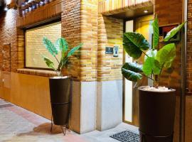 Hotel foto: Hostal Granado
