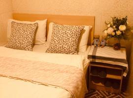 Фотография гостиницы: Hoi To Hostel
