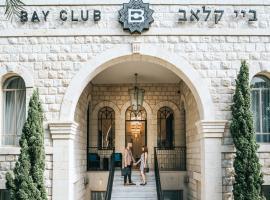Hotel photo: Bay Club - an Atlas Boutique Hotel