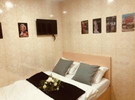 Фотография гостиницы: Tian Jin Hostel