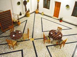 Hình ảnh khách sạn: Ali-Baba