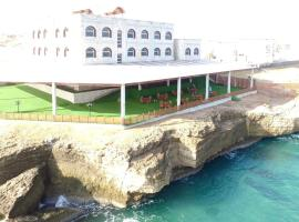 Hotel photo: Sur Bandar Al Ayjah Hotel Apartments