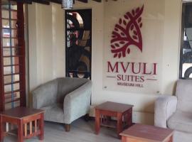 酒店照片: mvuli suits
