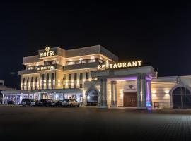Hotel photo: Hotel International