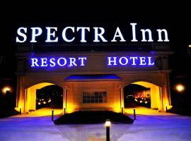 Hotel near Shibin el-Kom