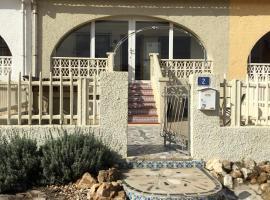 Hotel kuvat: Maison Mitoyenne à Quesada