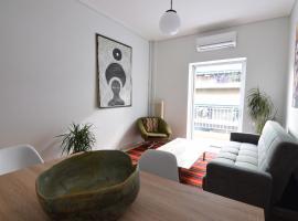 Hotel Foto: Boutique Athens Apartment PP21