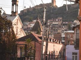Hotel photo: Goodtrip Apartment in Old Tbilisi