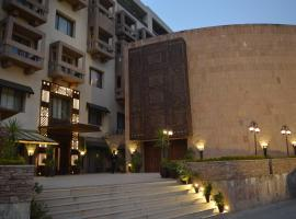 Hotel photo: Grand Ambassador Islamabad