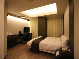 A picture of the hotel: Chiba / Vacation STAY 7747