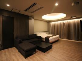 A picture of the hotel: Chiba / Vacation STAY 7434