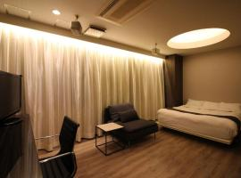 A picture of the hotel: Chiba / Vacation STAY 7436