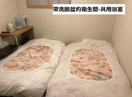 Hotel near Nikkō