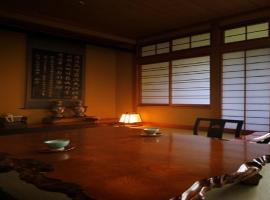 Фотографія готелю: 22-20 Otamayashita - Hotel / Vacation STAY 8601