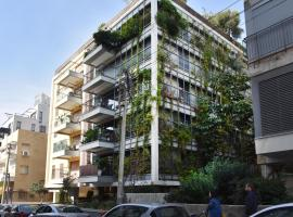 Hotel Photo: Deluxe Nachmani – 2 Bed Apartment – Tel Aviv