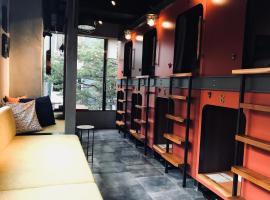 Fotos de Hotel: Hare-Tabi Traveler's Inn Yokohama