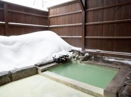 Hotel photo: Shiunso